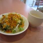 インドレストラン プージャ - ランチサラダ&スープ