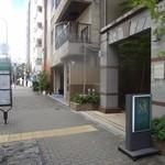 レストラン マノワ - 都営バス(渋谷駅前⇔新橋駅前)「広尾一丁目」バス停の真ん前