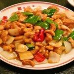 香港亭 - 料理写真:カシューナッツ炒め 定食でも