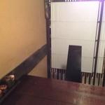 Gaienumaya - 個室
