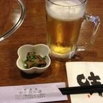 倭食処 かくれんぼ - 料理写真:ビールとお通し