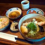 麺 銀三 - 天ぷらそば+炊き込みご飯