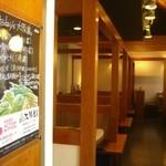 なおさか - 木目調を基調とした店内でごゆっくりお過ごしください。