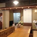 すさかべ庵 - すさかべ庵の店内、奥が茶室(13.06)