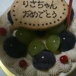 ひかり洋菓子店 - お誕生日ケーキ