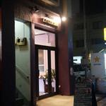 パティスリー ラ・グリシーヌ - お店は、池尻大橋駅東口から歩いて7、8分のところにあります。