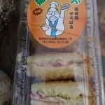 真弓精肉店 - (2013/8月)「揚げサンド」