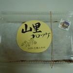 マイスター工房八千代 - 5個入り525円♪