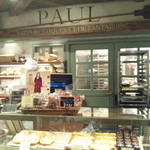 PAUL - 店内と工房