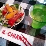 BOSCO-iL-CHIANTI - キャンティドレッシングのサラダとリンゴ酢