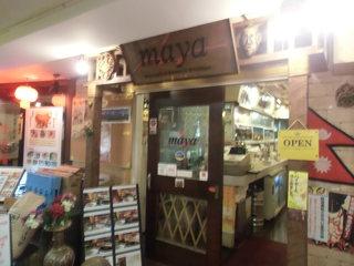 maya - 店の入り口