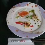 KATSU-ZEN - 料理写真:前菜
