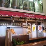 ビアレストラン 門司港地ビール工房 - 店内