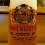 寺田屋 - ここの生ビールは麒麟ブラウンマイスターでした。このビールは美味しかったですよ~。