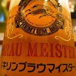 寺田屋 - お代わり~。料理が美味しいとビールが進みますね~。