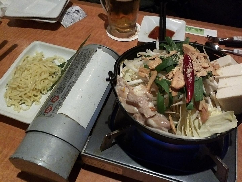 魚民 茂原南口駅前店