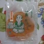 蘭花車 - 田無の半兵衛さん