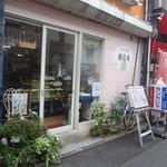 蘭花車 - 2013/9