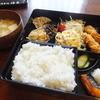 作喜 - 料理写真:日替わりのワンコインランチです