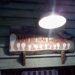 ハティフナット アジアの扉 - 帰りがけ、ニョロニョロの表札