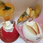 西洋菓子 ツカサ - べべ、リンゴタルト、伊予柑プリン