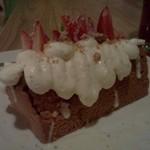 ハティフナット アジアの扉 - ケーキの裏のアップ