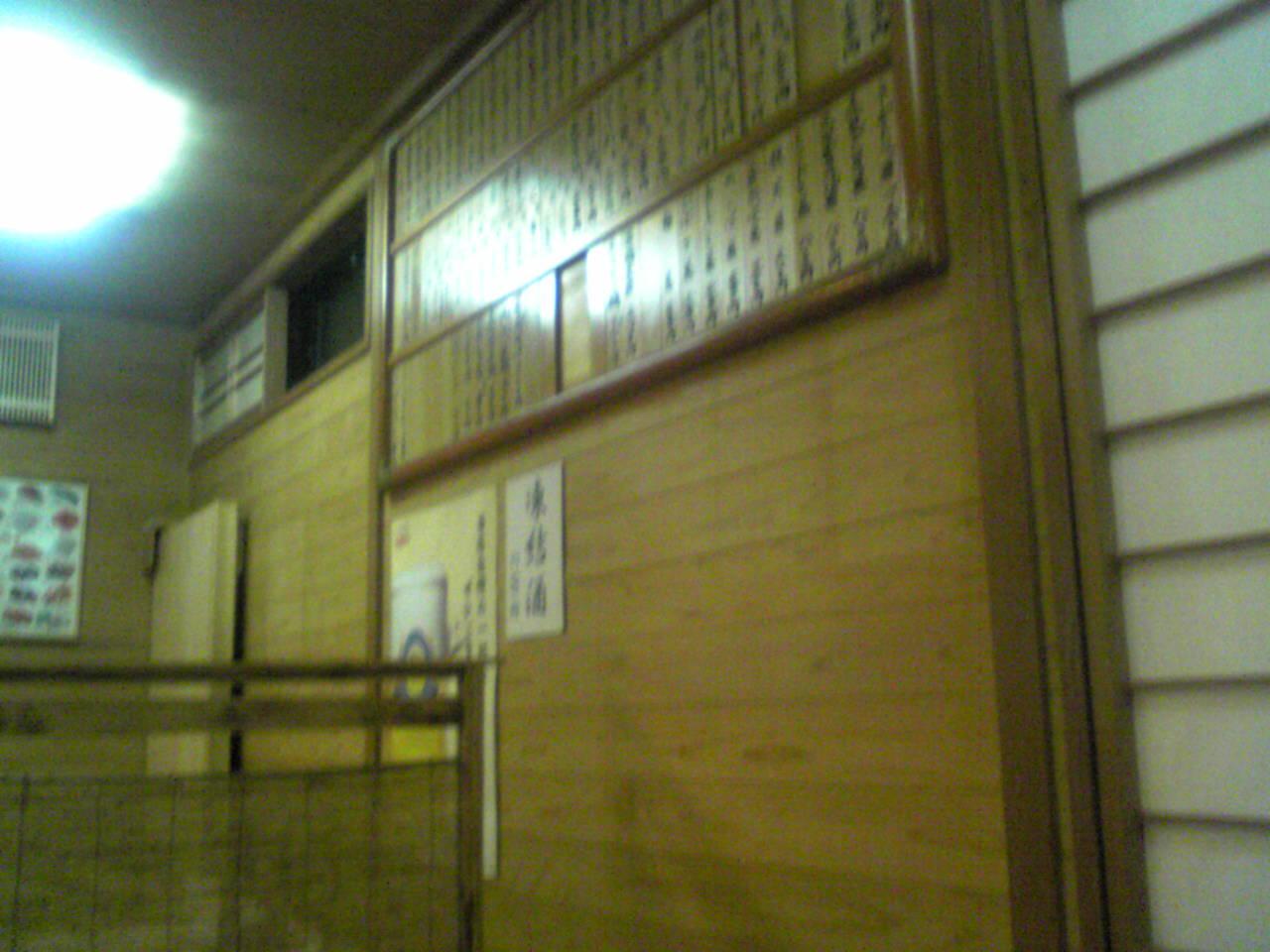江戸前 松栄寿司