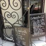 カフェ&バー アイビー - ランチは11:00〜14:00♪