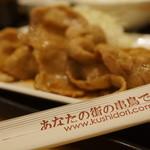 串鳥 - ワタシの串鳥です