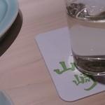 すし山崎 - 冷酒