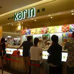 21246029 - 果汁工房 果琳(Karin) 神戸ハーバーランドumie店(神戸)