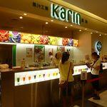 21246033 - 果汁工房 果琳(Karin) 神戸ハーバーランドumie店(神戸)