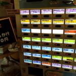 客野製麺所 - 2013年9月11日(水) 店内 券売機