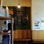 客野製麺所 - 2013年9月11日(水) 店内 中待ち席付近