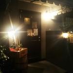 ムーンチャイルド - 玄関が明るい民家