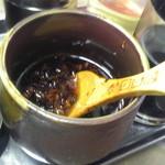 21249268 - テーブル上の自家製ラー油、これをかけると旨い!