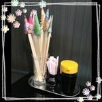 遊美塾 - 箸にちよ紙が付いてます♡