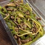 中華料理 新三陽 - 牛肉とピーマン炒め(1,200円)持ち帰り仕様2013年9月