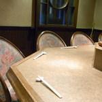 築山 - カウンターは12席 ゆったりした椅子と配置♪
