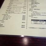 宮越屋珈琲 サッポロファクトリー店 -