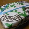 おもや甘納豆 - 料理写真:贈答用包装