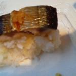 21261872 - 130908北海道 株式会社すず花 旬の焼きさんま
