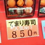 21261876 - 130908北海道 株式会社すず花 一番人気