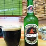 きむら - 湘南地ビール(黒ビール)小瓶630円