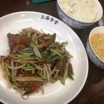 21264603 - レバニラ定食(500円)