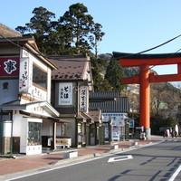 絹引の里 - 箱根神社第一鳥居すぐそば
