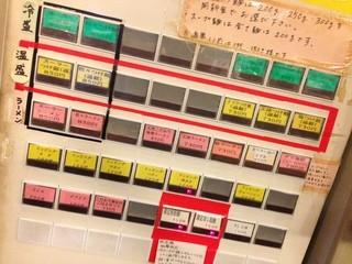 イツワ製麺所食堂 - 食券機(2013.9)