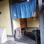 Dommaikyourakuken - 京楽軒入口の置物も和テイスト
