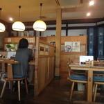 ほたや食堂 -