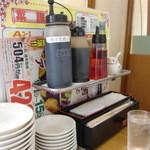 餃子の王将 - 省スペース化されている二段構えの調味料置き場